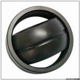 110 mm x 160 mm x 110 mm  INA GE 110 LO plain bearings