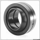 69.85 mm x 111.125 mm x 61.112 mm  SKF GEZ 212 ES-2LS plain bearings